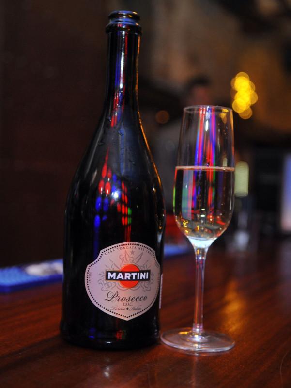 Uzvanici su nazdravili pjenušcem Martini