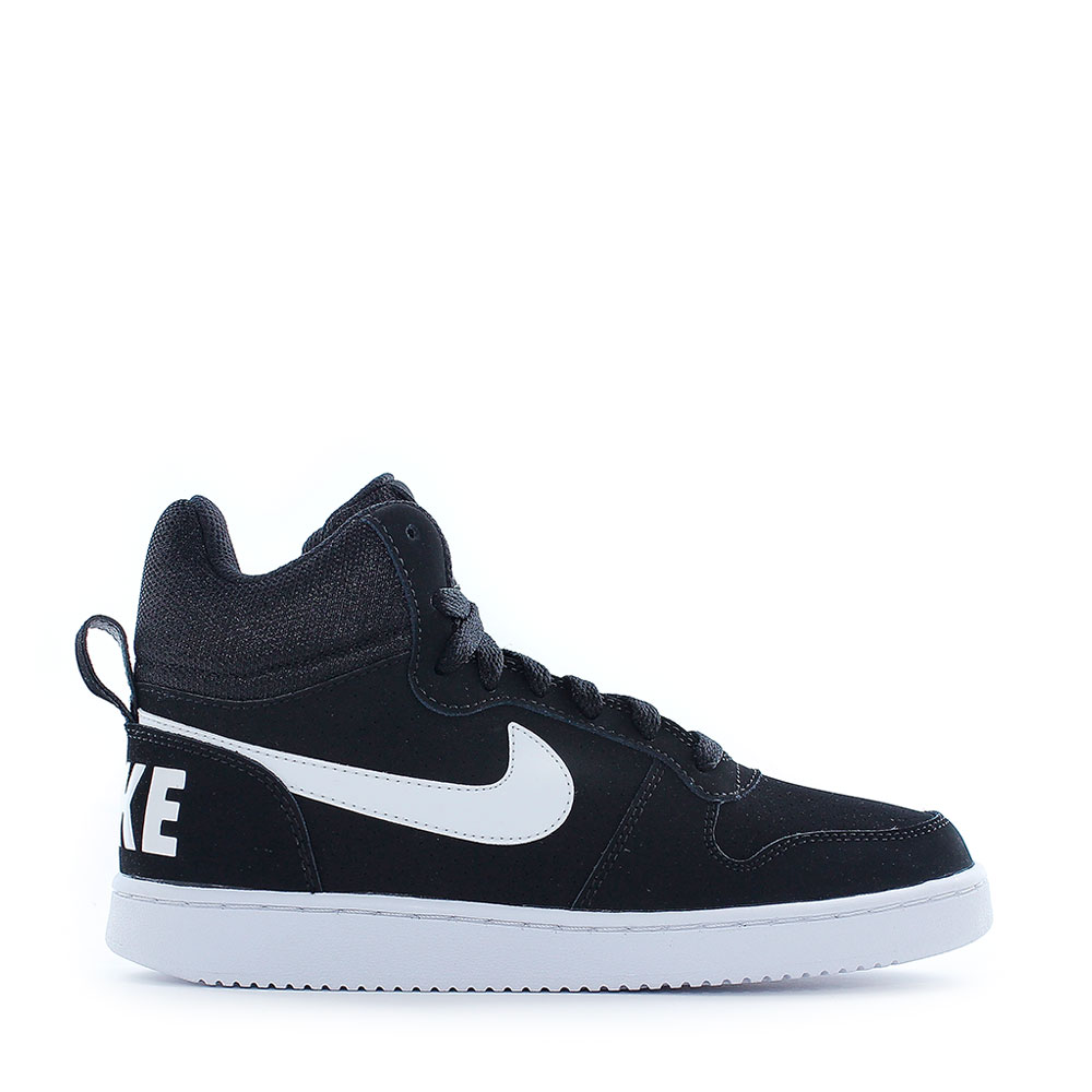ShoeBeDo 10 Nike, 549kn (1)